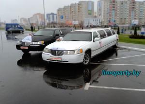 Прокат лимузинов в Гомеле